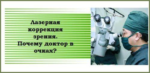 Операции на глазаж